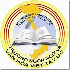 TNN & VHV Final logo