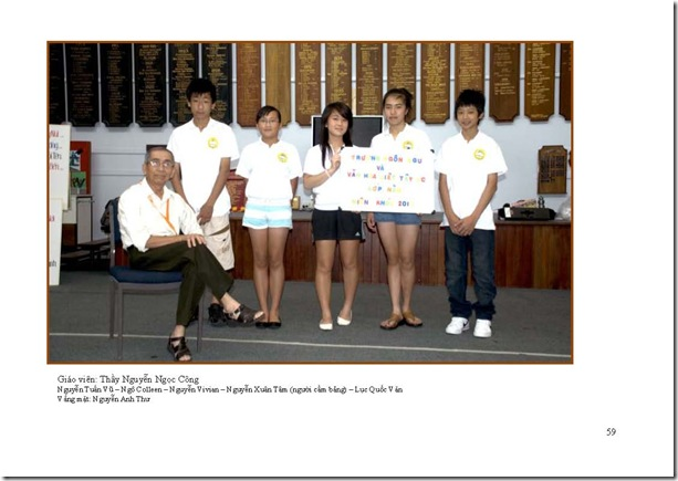 Xuan2009007_Page_59